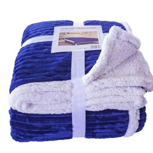 Κουβερτάκι προβατάκι μπλε